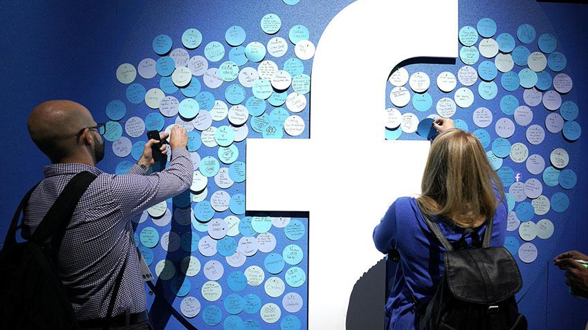 Facebook Yeni Ürün Deneme Bölümü