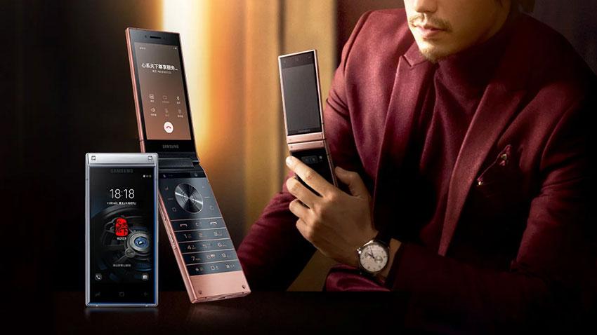 Samsung Kapaklı Telefon W2020 1