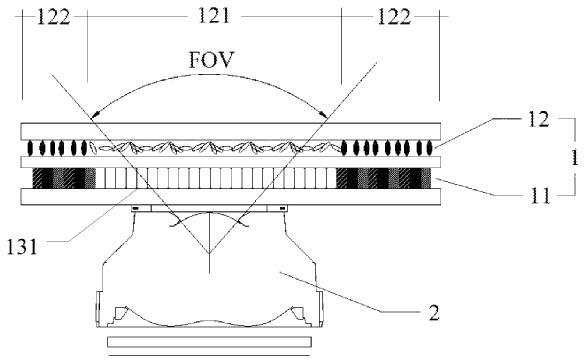 xiaomi görünmez ön kamera patent