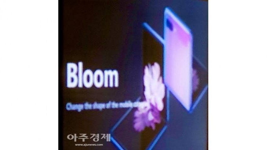 galaxy bloom