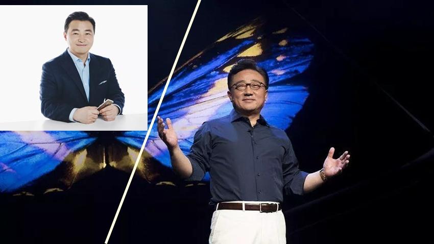 Samsung Mobile CEO'su Değişti! İşte Yeni CEO'nun İsmi