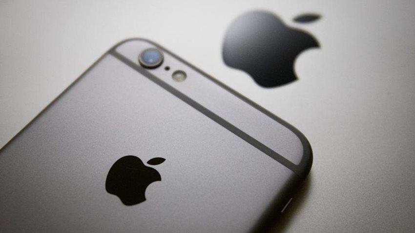 FBI, Apple'dan Destek İstedi