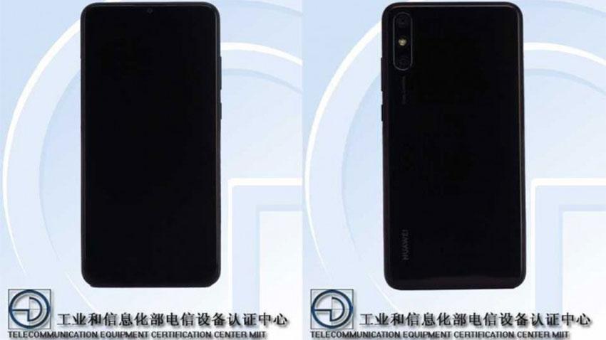 Huawei Yeni Telefon 1