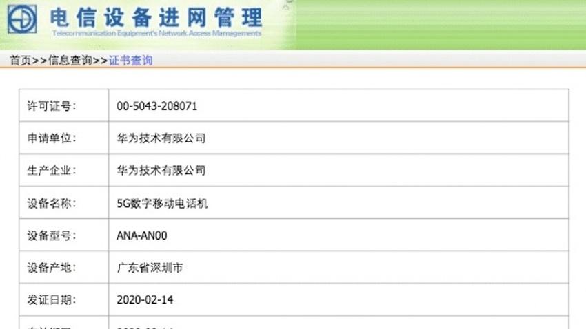 Huawei P40 ve P40 Pro, TENAA'da Görüntülendi1