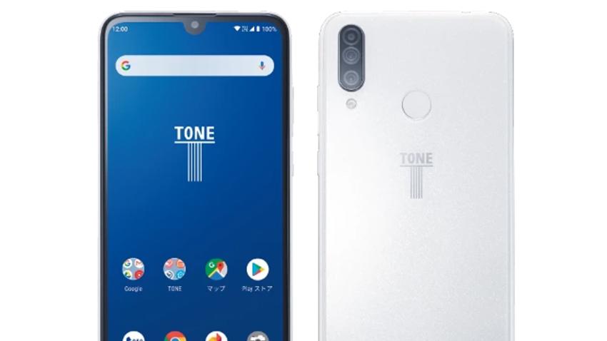 Tone Mobile E20