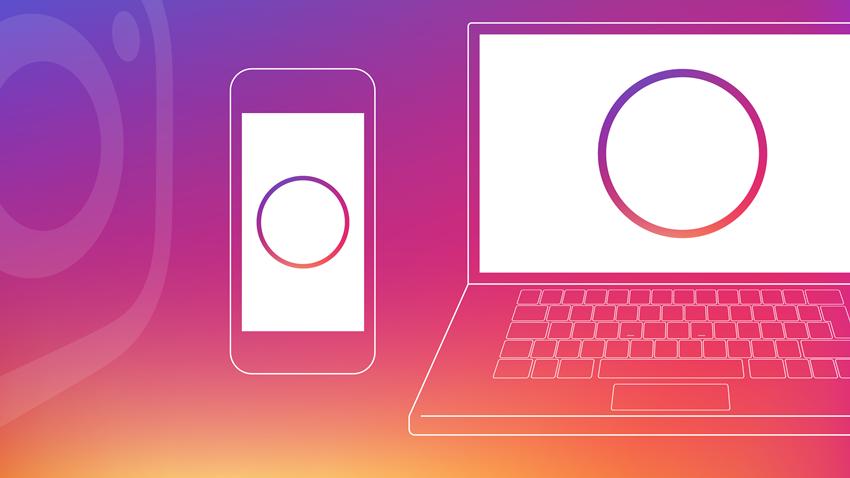Instagram Hikayelere Bağlantı Nasıl Eklenir?
