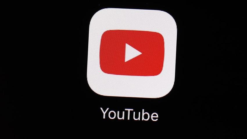 YouTube Çözünürlüğü Düşürüyor! İşte Detaylar