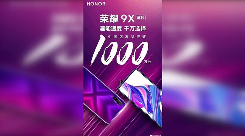 Honor 9X Serisi 2