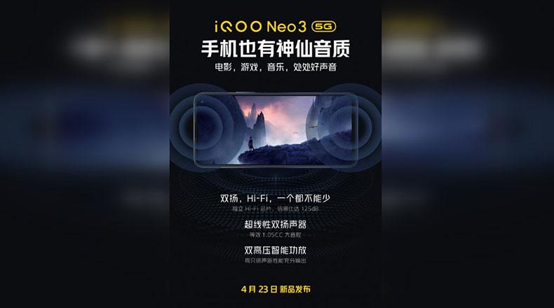 iQOO Neo3 5G 2