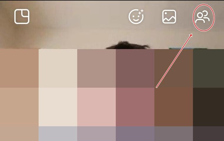 instagram görüntülü konuşmaya kişi ekleme