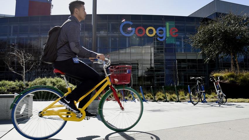 Google Çalışanları, Zoom Kullanamayacak