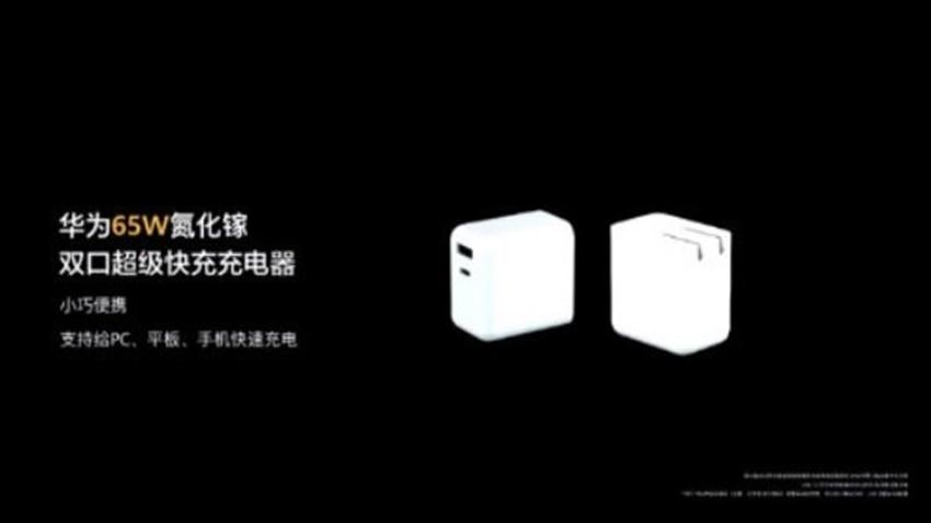 Huawei, 65W GaN Hızlı Şarj Aletini Tanıttı