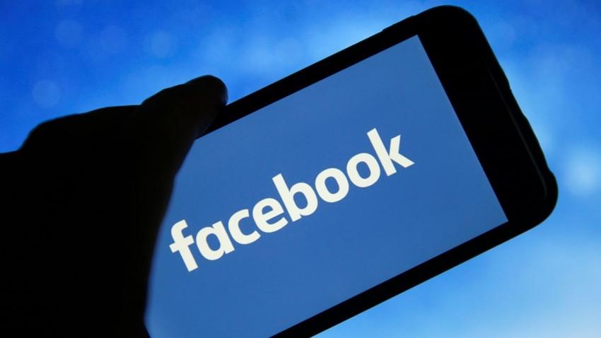 Facebook Koronavirüsü Nedeniyle Etkinliklerini Iptal Etme Karari Aldi