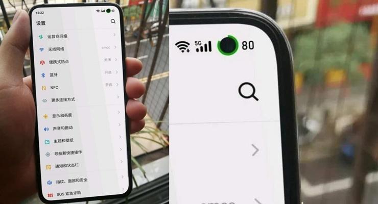 Ön Kamerayı Çevreleyen Pil Gösterge Ekranı