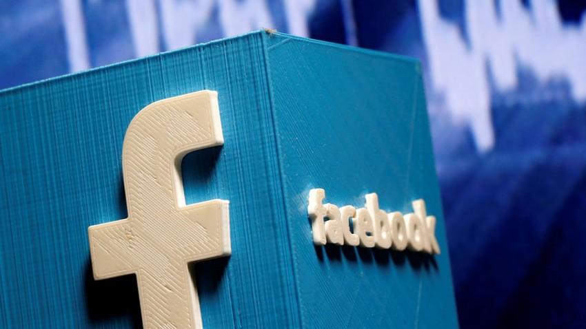 Facebook Afrika İnternet Altyapısı 1