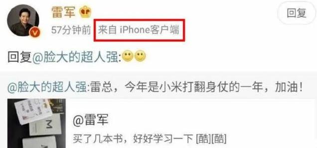 xiaomi-ceo-su-iphone-kullanirken-yakalandi