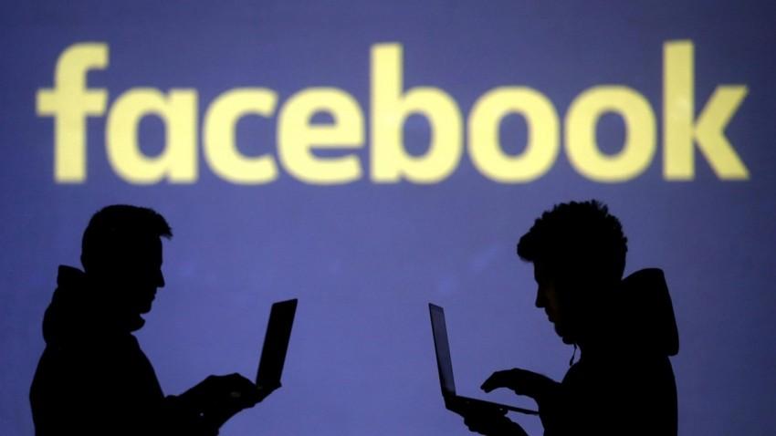 Facebook Eski İçerik Paylaşanlar Uyarılacak -1