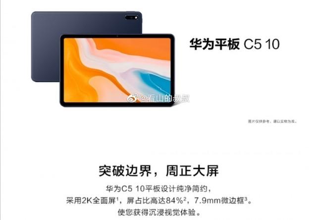 huawei-c5-10-tablet-ortaya-cikti2