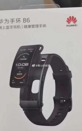 huawei-talkband-b6-tasarimi-ortaya-cikti2