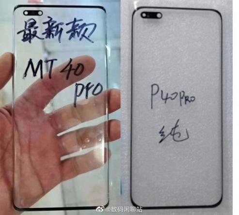 mate-40-pro-ekran-cami1