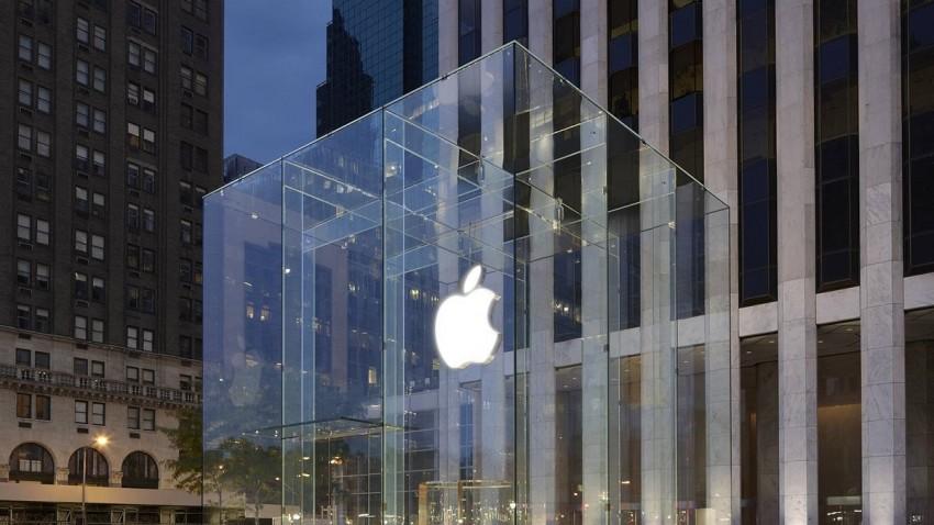 Apple 2 Trilyon Dolarlık İlk ABD Şirketi Oldu!