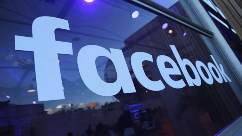 facebook-sanayi-ve-teknoloji-bakanligi-reklam-egitimleri-vermeye-basliyor