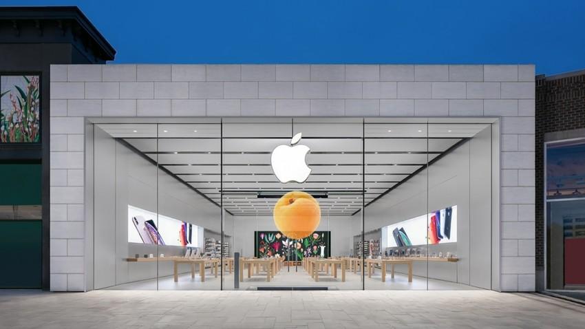 Apple Store MalatyaPark