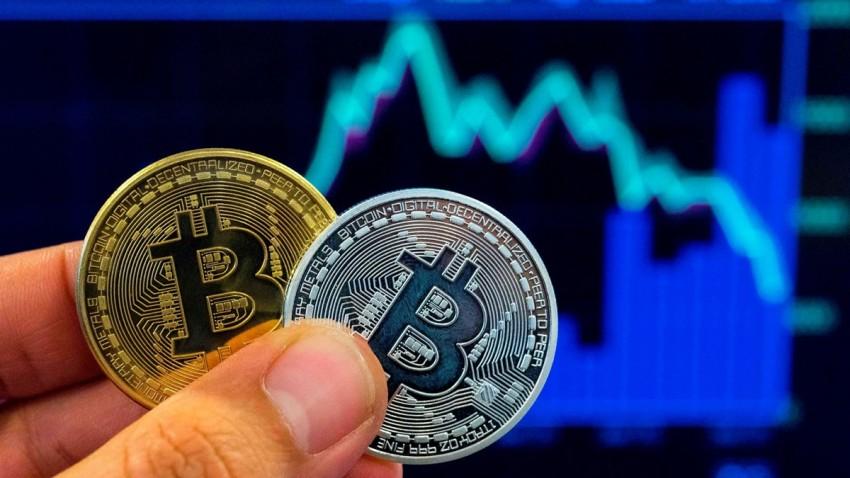 Bitcoin Yeni Rekor Kırdı: Bitcoin Kaç Dolar Oldu?