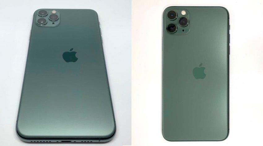 hatali-uretilen-iphone-11-pro-rekor-fiyata-satildi