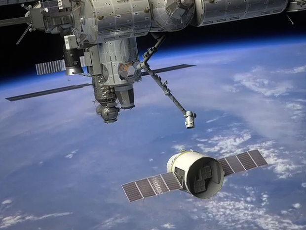 SpaceX Uzay Aracı