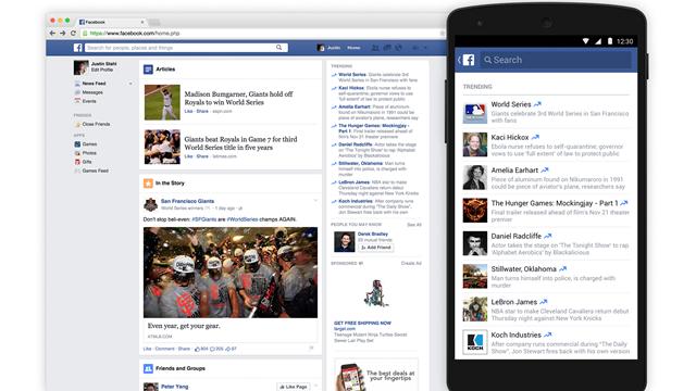 Facebook Yeni Özelliği ile Twitter'a Benzeyecek
