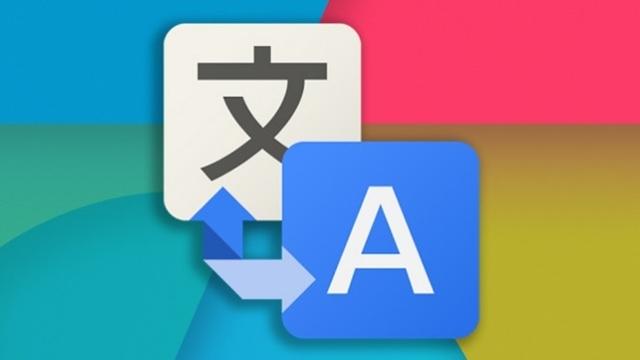 Google Translate ile Görüntülerdeki Resmi Çevirme