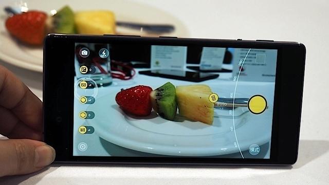 Lenovo'dan Kameraya Benzeyen Akıllı Telefon: Vibe Shot