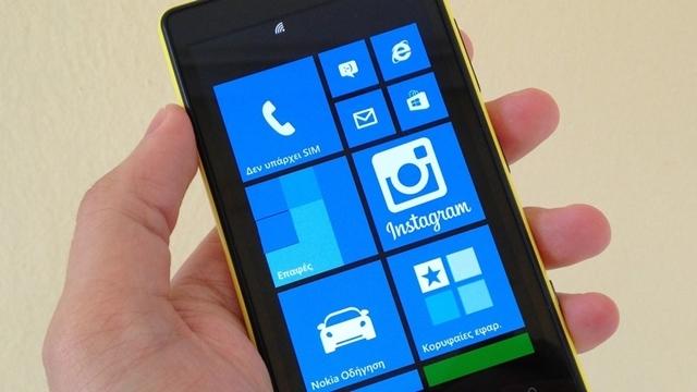 Windows Phone için Alternatif Instagram Uygulaması Çıktı