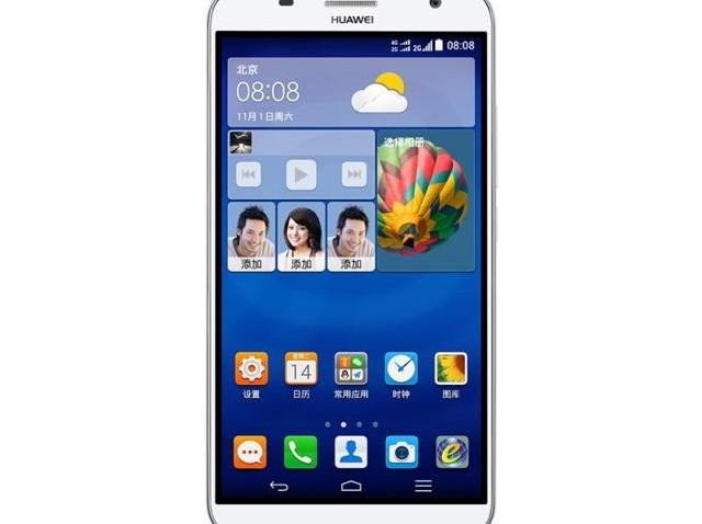 Huawei'nin Yeni Akıllı Telefonu Ascend GX1 Resmi Olarak Tanıtıldı