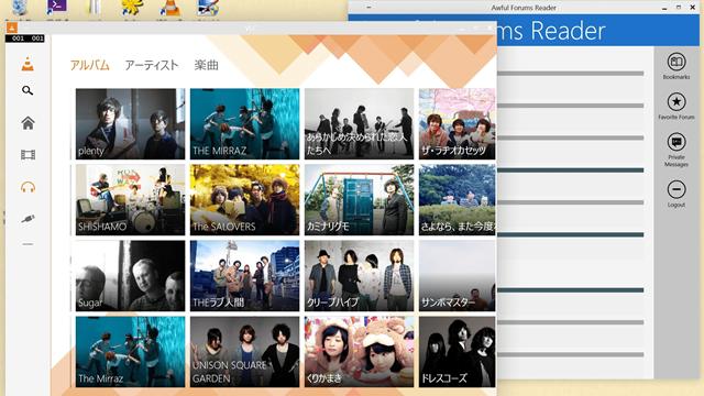 Windows 10 İçin VLC Player Görüntülendi