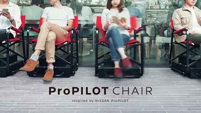 Nissan Sürücüsüz Sandalye Geliştirdi!