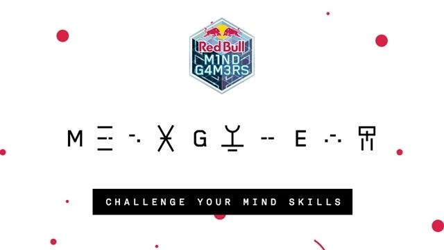 Red Bull Mind Gamers Zekanızın Sınırlarını Zorlayacak