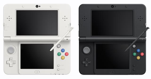 Nintendo, Yeni 3DS'leri Tanıttı