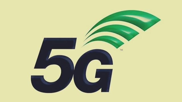 5G Teknolojisinin Resmi Logosu Belli Oldu