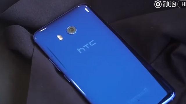 HTC U 11'in Videosu Sızdırıldı