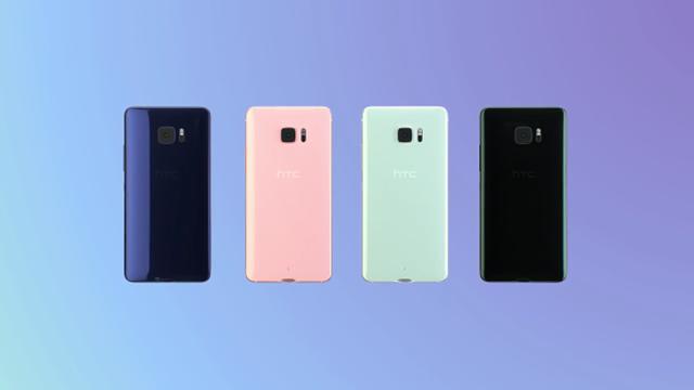 HTC U Serisi Duyuruldu! İşte Özellikleri