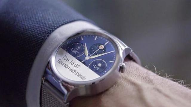 Android Wear İşletim Sistemine Sahip Huawei Watch Duyuruldu!