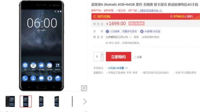 Nokia 6 Satışa Çıktıktan Dakikalar Sonra Tükendi