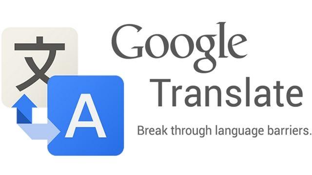 Google Translate Her Gün 200 Milyon Kişi Tarafından Kullanılıyor