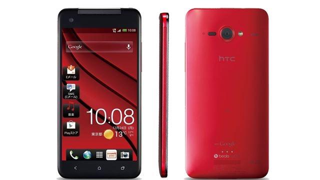 HTC Butterfly S Görüntülendi