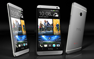 HTC One İncelemesi