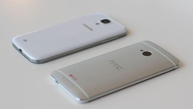 HTC One ve Galaxy S4'ün Google Sürümleri Bugün Satışa Sunuluyor