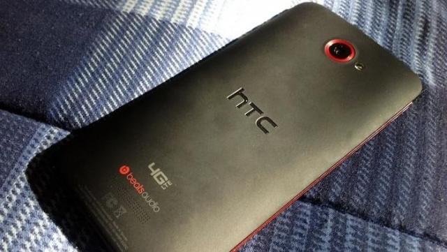 HTC M7 CES 2013'te Yerini Alacak