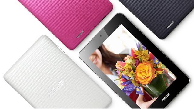 Asus'un Yeni Tableti MeMo Pad 7 Satışa Sunuldu